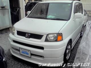 ホンダ S-MX(RH1型)