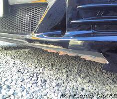 GS350 カスタム加工バンパーの補修、塗装